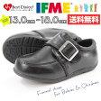 シューズ フォーマル 子供 キッズ ベビー 靴 IFME 22-5019 イフミー
