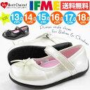 シューズ パンプス 子供 キッズ ベビー 靴 IFME 22-5020 イフミー