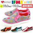 スニーカー スリッポン 子供 キッズ ジュニア 靴 IFME 22-5707 イフミー