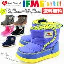 ブーツ ミドル 子供 キッズ ベビー 靴 IFME 30-5706 イフミー
