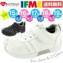 スニーカー ローカット 子供 キッズ ジュニア 靴 IFME 30-5711 イフミー