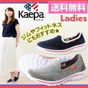 楽天【靴のニシムラ】365日即日出荷!スニーカー スリッポン レディース 靴 Kaepa KPL-00915