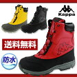 ブーツ ミドル メンズ 靴 Kappa SBM578 カッパ