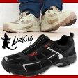 スニーカー スリッポン メンズ 靴 LARKINS L-6827 ラーキンス