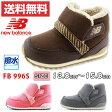 ブーツ スニーカー 子供 キッズ ベビー 靴 New Balance FB996S ニューバランス