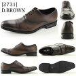 ビジネス シューズ メンズ 革靴 Piu Mosso PM02731/2730