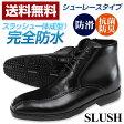 ビジネス ブーツ ショート メンズ 革靴 SLUSH SL-8311/P