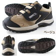 スニーカー ローカット メンズ 靴 TULTEX TEX-933
