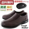 スニーカー スリッポン メンズ 靴 Tough Walker 4431