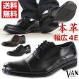 ビジネス シューズ メンズ 革靴 VAN SHOES VAN1301/1302/1304