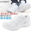 スニーカー ローカット メンズ レディース 靴 XSTREET XST-214