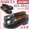 ローファー コイン レディース 靴 HARUTA 45059 ハルタ