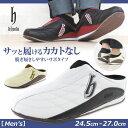 サンダル クロッグ メンズ 靴 DJ honda DJ-178