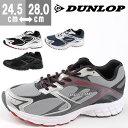 スニーカー ローカット メンズ 靴 DUNLOP DM201 ダンロップ