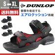 サンダル スポーツ メンズ 靴 DUNLOP DSM43 ダンロップ