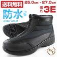 ブーツ ショート メンズ 靴 WILDTREE AK-5009