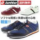 スニーカー ローカット メンズ 靴 lotto CORSA3 LCS0245