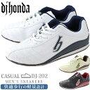 スニーカー ローカット メンズ 靴 DJ honda DJ-...
