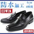 ビジネス シューズ メンズ 革靴 EDWIN EDW-7732 エドウィン