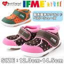 スニーカー ローカット 子供 キッズ ベビー 靴 IFME 22-6705 イフミー