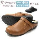 サンダル クロッグ レディース 靴 PENNY LANE 1186