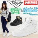 スニーカー ハイカット レディース 靴 PONY PY-9458L ポニー