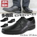 ビジネス シューズ メンズ 革靴 WALKERS-MATE WALKING WA-7301/2/3/4