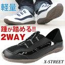スニーカー スリッポン メンズ 靴 XSTREET XST-...