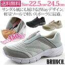 スニーカー スリッポンレディース 靴 BRUNCH BR-1...