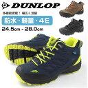 ダンロップ スニーカー ハイカット メンズ 靴 DUNLOP DU671