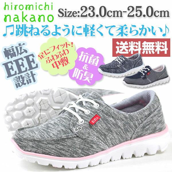 スニーカー ローカット レディース 靴 hiro...の商品画像