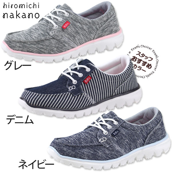 スニーカー ローカット レディース 靴 hir...の紹介画像2