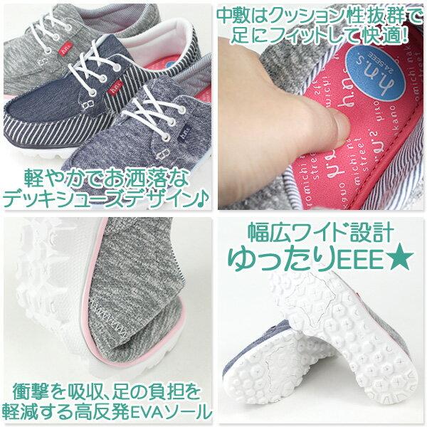 スニーカー ローカット レディース 靴 hir...の紹介画像3
