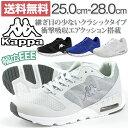 スニーカー ローカット メンズ 靴 Kappa KP BRM34 カッパ