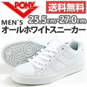 スニーカー ローカット メンズ 靴 PONY PY-14092
