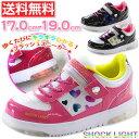 楽天靴のニシムラスニーカー ローカット 子供 キッズ ジュニア 靴 SHOCK LIGHT 4566