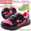 楽天靴のニシムラスニーカー ローカット 子供 キッズ ジュニア 靴 SHOCK LIGHT 4777
