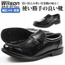 ウィルソン ビジネス シューズ メンズ 靴 Wilson 3...
