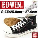 エドウィン スニーカー ハイカット メンズ 靴 EDWIN E