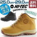 ハイテック スニーカー ハイカット メンズ 靴 HI-TEC HT BTU10
