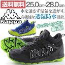 カッパ スニーカー ハイカット メンズ 靴 Kappa KP...