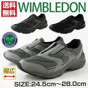 ウィンブルドン スニーカー スリッポン メンズ 靴 WIMBLEDON M043