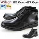 ウィルソン ビジネス シューズ メンズ 革靴 WILSON ...