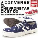 コンバース シェブロンスター スニーカー ローカット メンズ 靴 CONVERSE XL CHEVRONSTAR CK ST OX