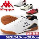 カッパ スニーカー ローカット メンズ 靴 Kappa KP...