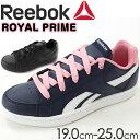 リーボック スニーカー ローカット レディース 子供 キッズ ジュニア 靴 Reebok ROYAL PRIME