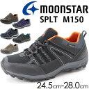 ムーンスター スニーカー ローカット メンズ 靴 MOONS...