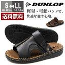 ショッピング軽量 サンダル メンズ 黒 ダンロップ コンフォート 靴 DUNLOP DCS60 平日3〜5日以内に発送