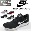 スニーカー メンズ ナイキ ローカット 靴 黒 NIKE FLEX CONTACT 2 AA7398 tok