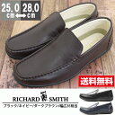 ビジネスシューズ メンズ ローファー 靴 RICHARD S...